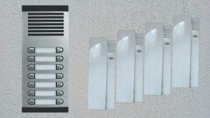Домофонна система комплект